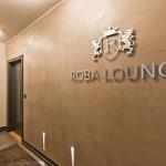 Roba lounge vaakuna