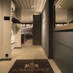 Roba Lounge eteinen, peili